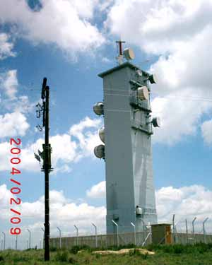 Large HAARP tower in multi tower array