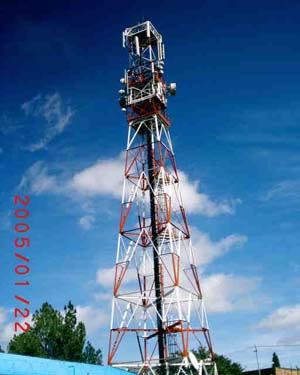 red and white HAARP tower