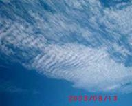 HAARP ripples over Johannesburg already somewhat weakened by orgonite cloud buster