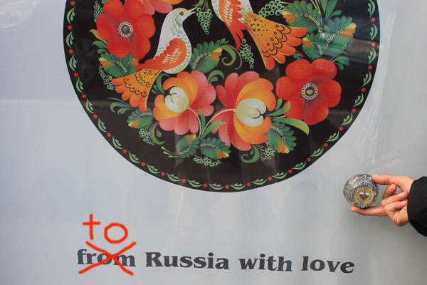 Forget About Love Russian